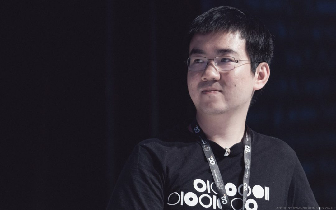 Matrixport de Jihan Wu planea recaudar $ 40 millones a una valoración posterior al dinero de $ 300 millones – informe
