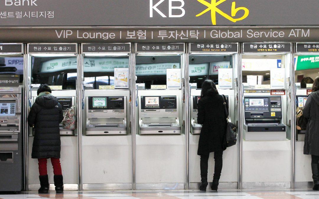 El principal banco de Corea del Sur se prepara para lanzar servicios criptográficos como regulación de luces verdes del gobierno
