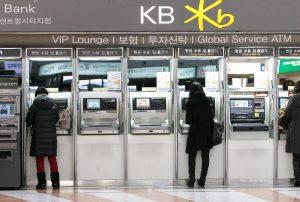 El importante banco surcoreano se prepara para lanzar servicios criptográficos como el Reglamento de luces verdes del gobierno