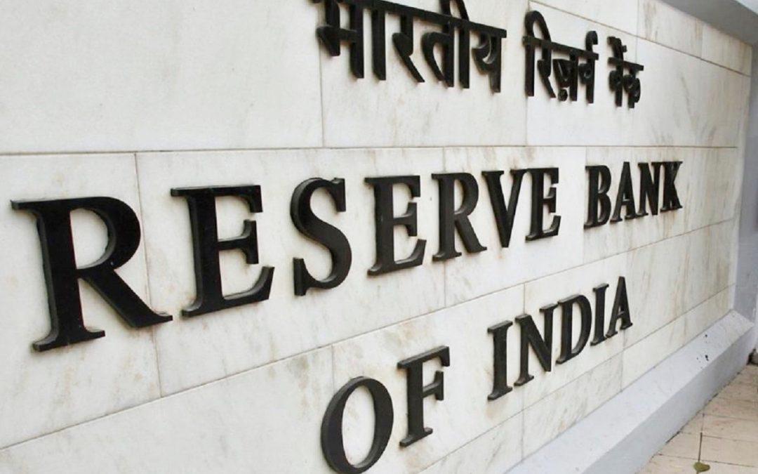 RBI desafiará el veredicto de la Corte Suprema sobre criptomonedas