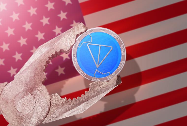 El juez concede una orden judicial que interrumpe el lanzamiento de TON de Telegram nuevamente, se informó que se presentó un aviso de apelación