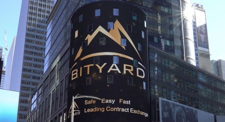 Bityard Cryptocurrency Exchange hace que los contratos complejos de negociación sean simples