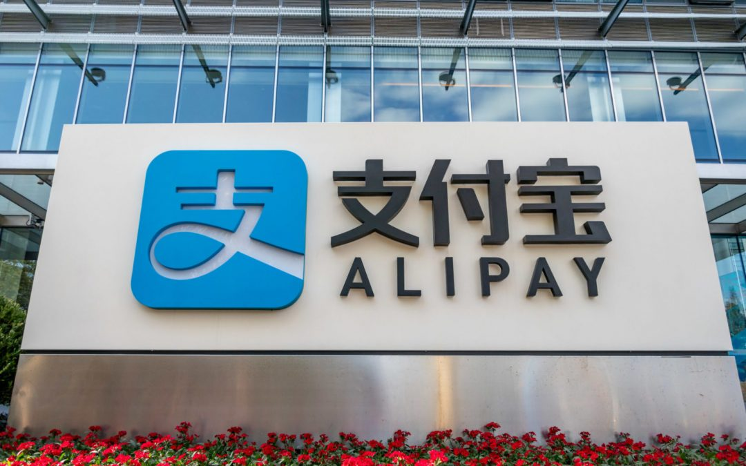 La filial del gigante tecnológico chino Alibaba lanza la plataforma de cadena de bloques del consorcio