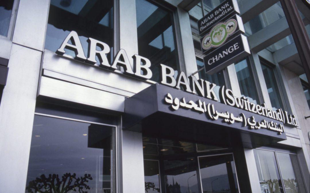 Arab Bank Switzerland lidera la Serie A de $ 11M para el inicio de la infraestructura de cifrado Taurus Group