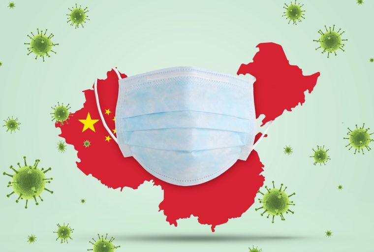 El Instituto de Investigación de China actualiza la clasificación de criptografía - Revisión afectada por la pandemia