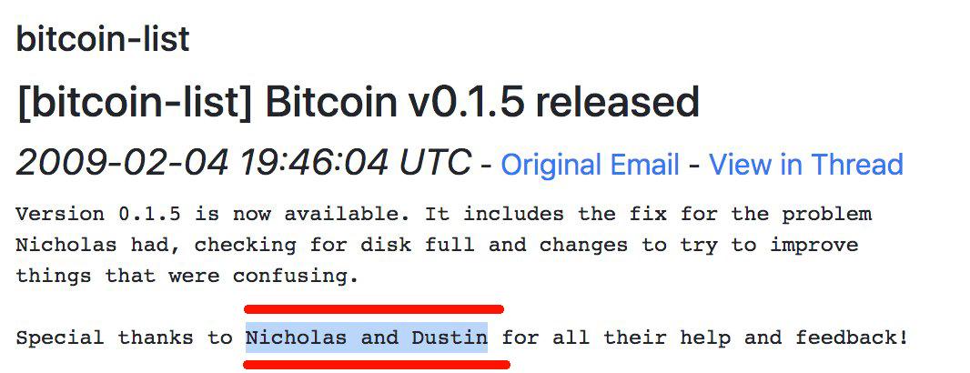 Wild Teorías de Satoshi: el curioso caso de Bitcoin Block 3654 de 2009
