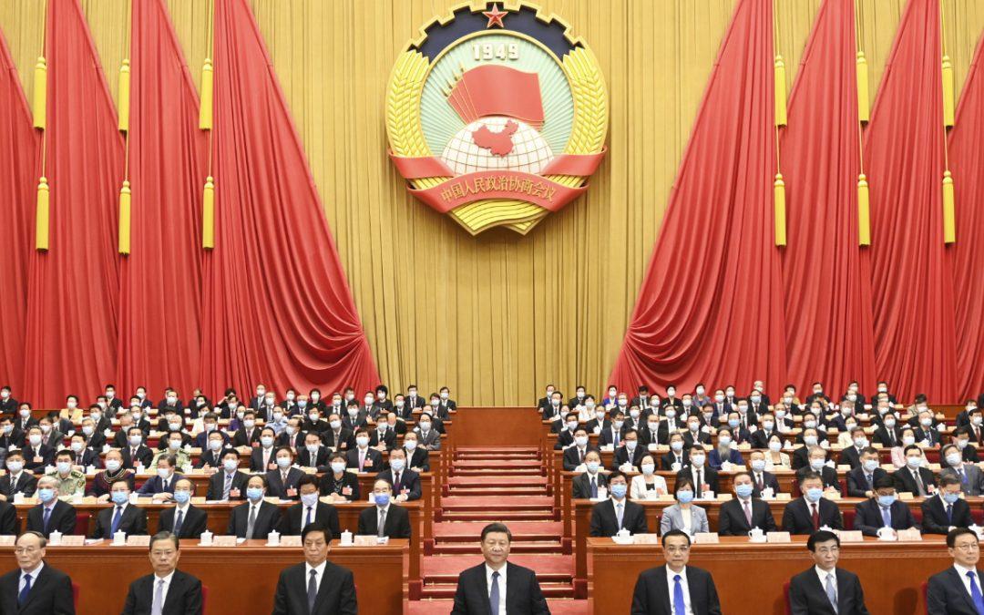 China aprueba ley que protege la herencia de criptomonedas