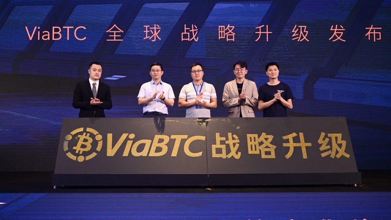 ViaBTC Group anuncia actualización estratégica para avanzar en la innovación y mejorar la experiencia del cliente