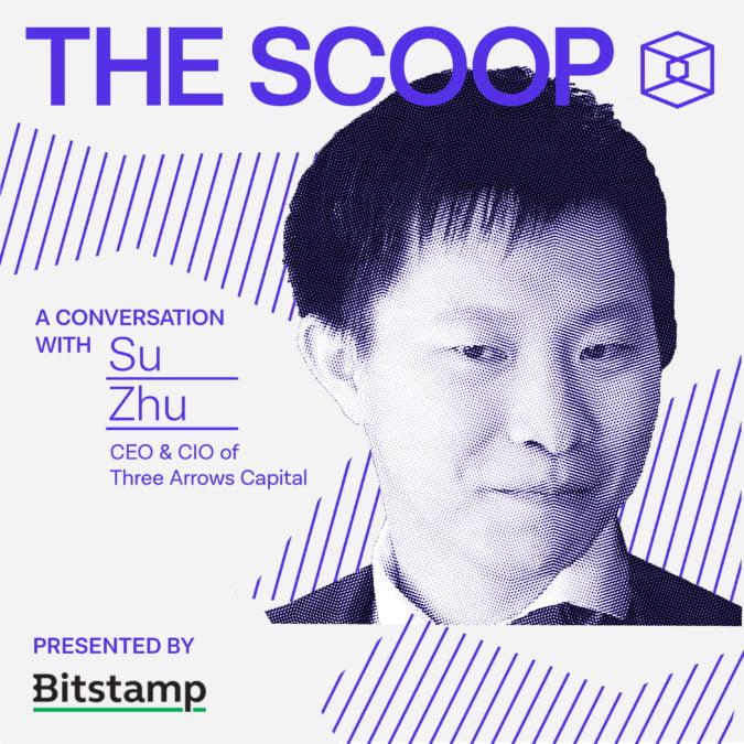 Por qué la adquisición de Tagomi por Coinbase podría plantear problemas de neutralidad, según Su Zhu