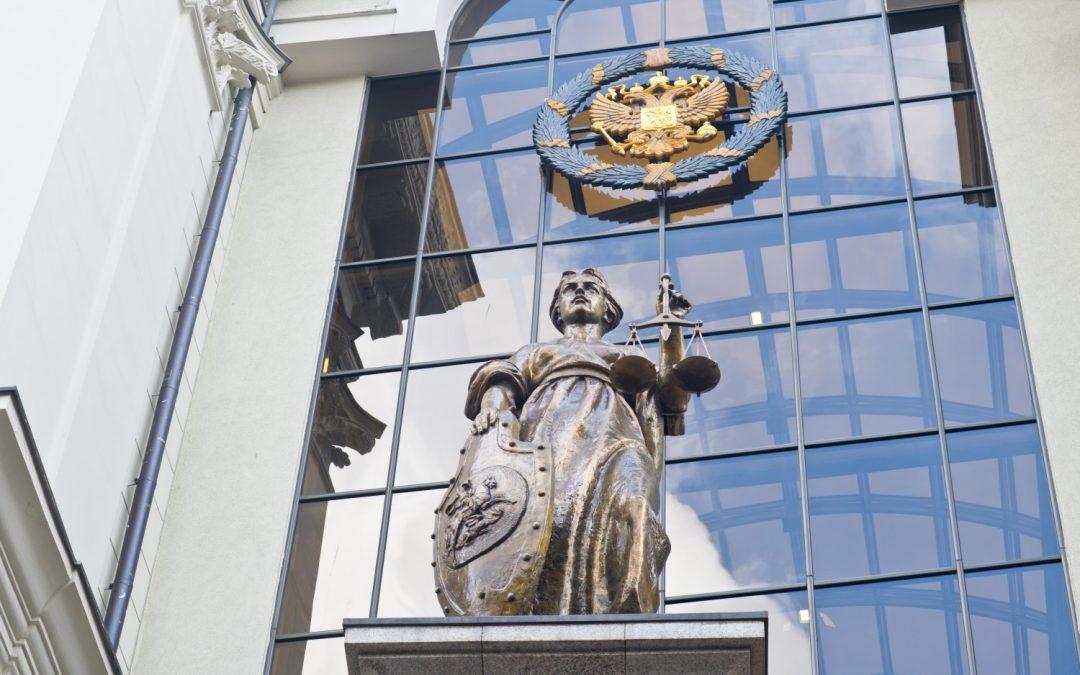 Los tribunales rusos no pueden ponerse de acuerdo sobre si Crypto es propiedad