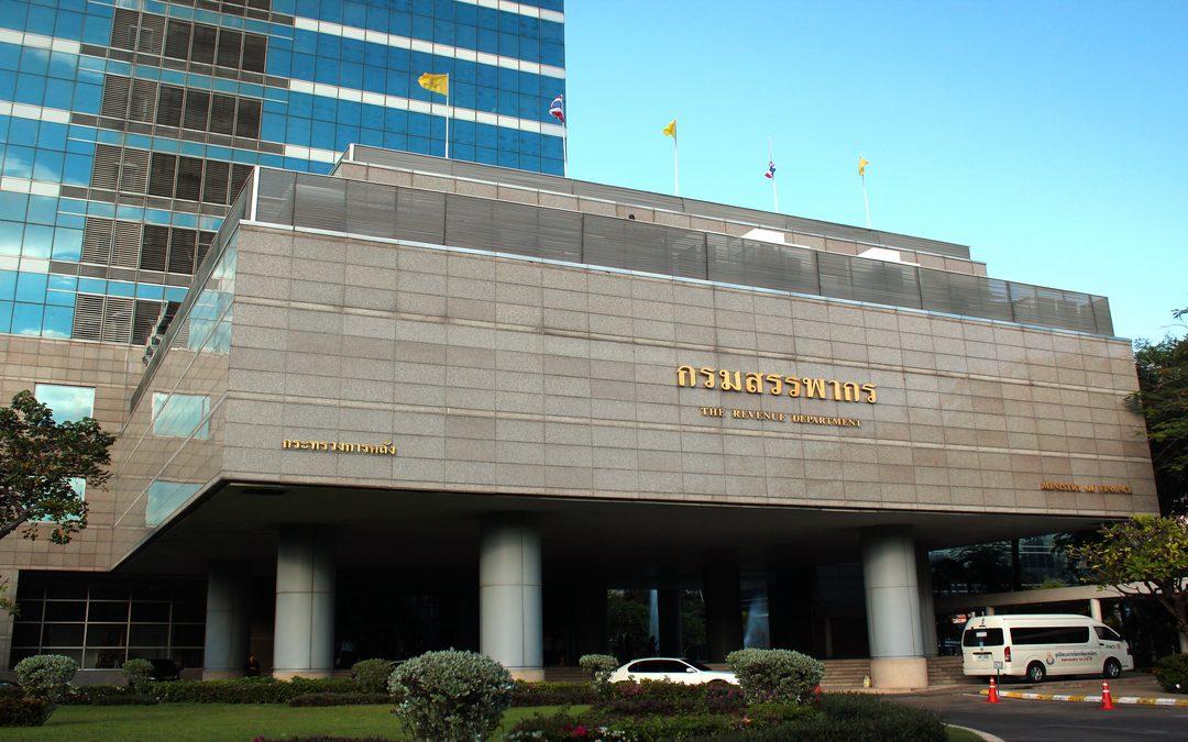 El Ministerio de Finanzas de Tailandia anuncia la venta habilitada por Blockchain de bonos baratos