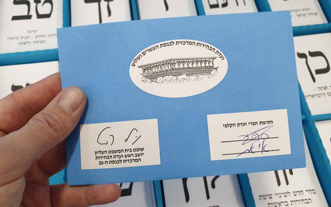 Con Token Uptick y el trabajo electoral israelí, ha sido un año muy ocupado para los fundadores de Bancor