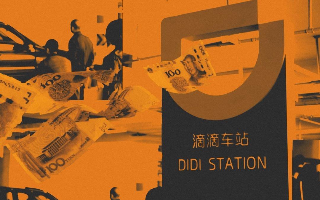 La asociación Didi-PBoC probablemente no es lo que crees que es