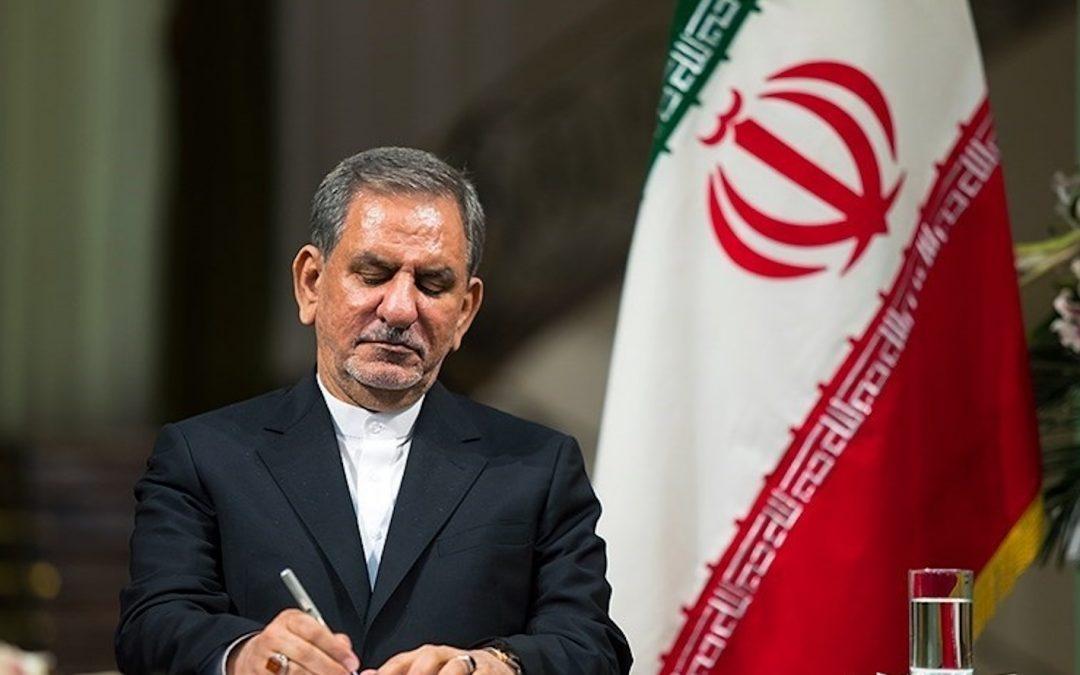 Irán le da a los criptomineros un mes para registrarse con el estado