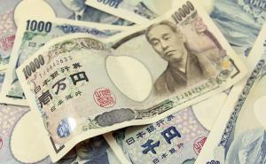 Japón está considerando seriamente un yen digital: informe