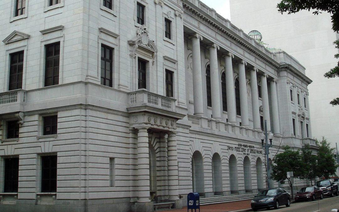 El Tribunal de Apelaciones de EE. UU. Permite la búsqueda sin orden judicial de Blockchain e intercambio de datos