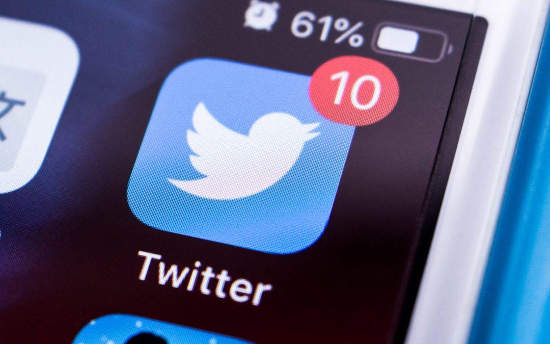 Según los informes, la Oficina Federal de Investigación está investigando el hack de la cuenta de Twitter
